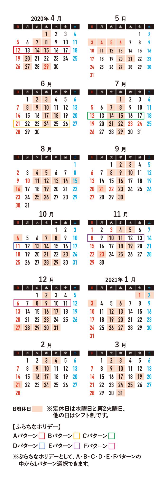 トヨタ カレンダー 2020 【新車情報カレンダー 2021~2022年】新型車デビュー・フルモデルチェンジ予想&リーク&スクープ
